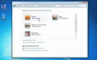 [Инструкция] 5 Простых способов создания учетной записиWindows 7/10