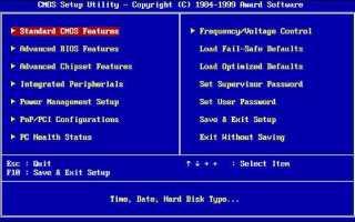«Установка Windows на данный диск невозможна. На выбранном диске находится таблица MBR»