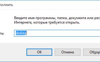 Как узнать, где находятся установленные драйверы на компьютере