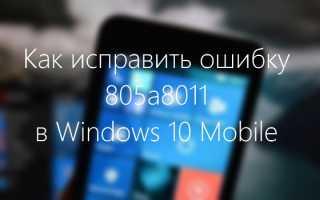 Как восстановить забытый пароль от учётной записи Microsoft или экрана блокировки