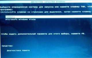 Установка Windows из под Windows
