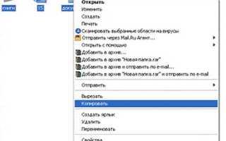 Как записать DVD диск в Windows 7?
