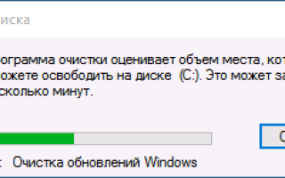 Восстановление файлов предыдущей версии Windows (Windows.old)