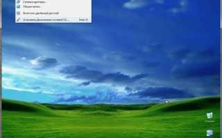 Лучшие виртуальные машины для Windows: ставьте, если очень хочется посмотреть на другие ОС