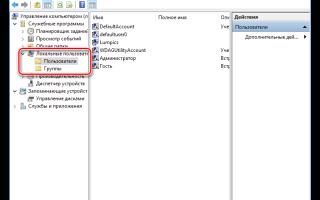 Используем учетную запись «Администратора» в Windows