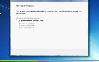 Установка Windows 7 на USB storage и/или виртуальный диск VHD