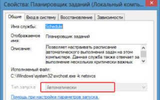Языковая панель Windows 7. Восстановление языковой панели