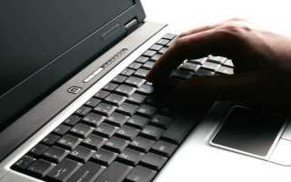 Как поставить пароль на экране ноутбука при включении