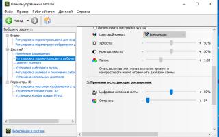 Как включить или выключить черно-белый Рабочий стол в Windows10