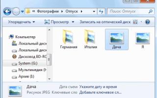 Типы файлов. Что такое формат файла и как изменить тип файла?  О файлах, форматах и не только. (Часть 2)