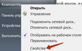 Зачем нужна виртуальная память и как подобрать оптимальный размер файла подкачки в Windows 7