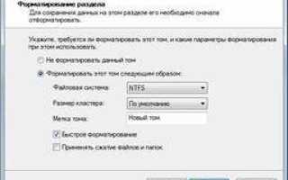 Установка второй ОС. Windows на VHD (Виртуальный жесткий диск)