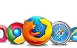 Как перенести закладки  в другой браузер