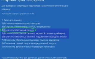 Как восстановить Windows 10 после ошибки обновления Creators Update, откат системы после обновления