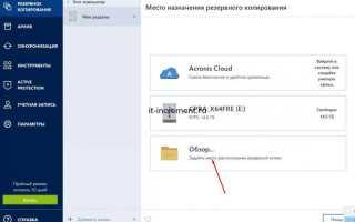 Как переустановить Windows 10: подробная инструкция