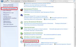 Загрузка обновлений windows 7 зависает на 35. Что делать если ноутбук завис — решение найдено