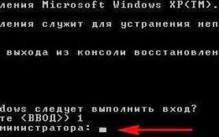 Как исправить ошибку «Файл реестра системы отсутствует или поврежден»?