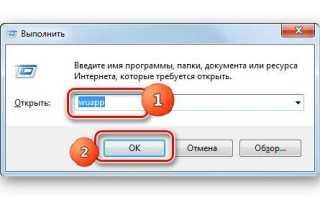 Не устанавливаются обновления Windows 7? Пошаговая инструкция по устранению проблемы