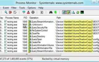 Как сделать откат системы Windows 8 и 8.1