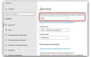 Отключить эффект размытия фонового рисунка на экране входа Windows 10.