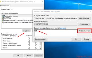 Ошибка 5 при интегрировании драйверов в install.wim через команды DISM (hr:0x80070005)
