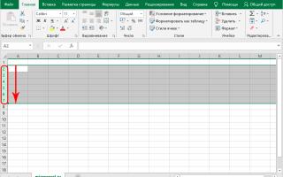Как объединить строки в Excel 2010 и 2013 без потери данных