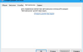 Как в Windows 10 включить или восстановить все службы по умолчанию?