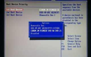 Как установить windows  переустановить систему через Bios