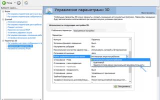 Видеодрайвер перестал отвечать и был успешно восстановлен – как решить проблему в Windows 7/10?