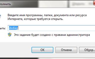 Нет звука после установки Windows 7
