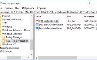 Как отключить Защитник Windows 10 за пару кликов (+видео)