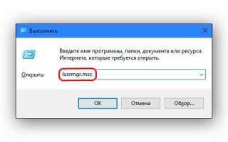 Зачем нужна учётная запись Майкрософт в Windows 10: полезная информация для пользователей ПК