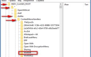 Как вернуть панель управления в контекстное меню пуск Windows 10 (меню Win+X)