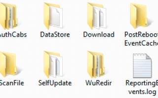 Как переименовать или удалить папку Software Distribution в Windows 10/8/7