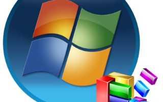 Количество проходов дефрагментации диска в ОС Windows 7