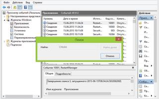 Отключить проверку диска Windows 10 Запуск: Как остановить сканирование диска?