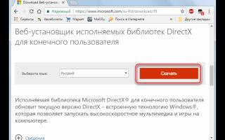 «Имя события проблемы APPCRASH» – как исправить ошибку в Windows 7?