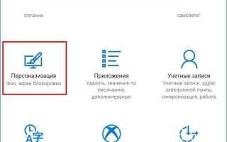 Как вернуть «Открыть окно команд» в проводнике Windows 10