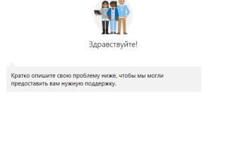 Сбой активации 0x803fa067 Windows 10: как исправить ошибку?