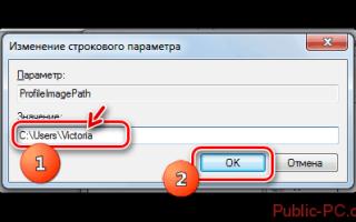 Как переименовать пользователя в Windows 8