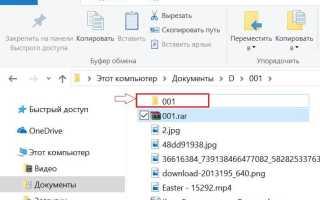 Как создать папку или файл. Операции над папками и файлами