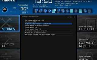 Инструкция по установке Windows на SSD носитель