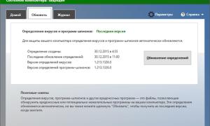 Ошибка 0x800704ec: Защитник Windows заблокирован групповой политикой