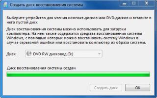 Как создать диск или флешку для восстановления Windows 7