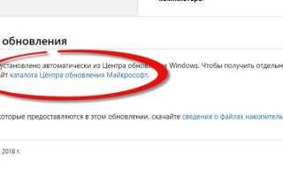 Что делать если Центр обновления Windows 7 бесконечно ищет обновления