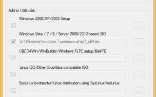 Как создать мультизагрузочную флешку содержащую сразу две операционные системы Windows 7 и Windows 8