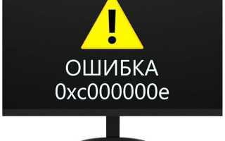 Ошибка 0xc000000d при запуске Windows 7/8/10: как исправить