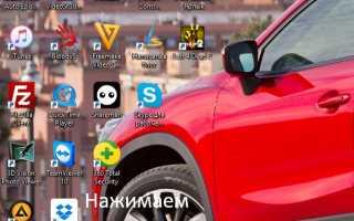 Как быстро выключить ПК на Windows 10 (4 способа)