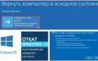 Изменение имени учетной записи администратора в Windows 10