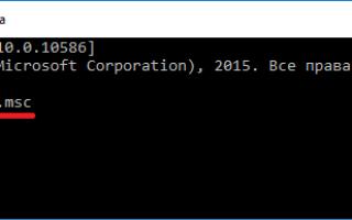 Как включить скрытую учетную запись администратора в Windows 10?